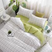 床包被套ins網紅純棉全棉四件套被套床包1.5m1.8米學生宿舍單人床上三件套