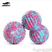 按摩球 JOINFIT按摩球肌肉放鬆筋膜球盆底肌肩頸花生球健身球瑜伽頸膜球  【618 大促】