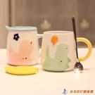 牛奶咖啡情侶杯陶瓷馬克杯帶蓋勺潮流少女水杯子【公主日記】