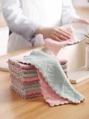洗碗布抹布家用不沾油不掉毛吸水廚房毛巾小家務清潔去油麻布 朵拉朵