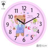 北極星兒童房個性創意卡通可愛掛鐘錶臥室靜音掛錶男孩女孩幼兒園jy【六月熱賣好康低價購】