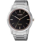 【送米奇電扇】CITIZEN 星辰 鈦金屬光動能極簡手錶-黑x銀/41mm AW2024-81E