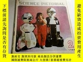 二手書博民逛書店2125罕見科學畫報1985 2Y259056
