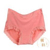 (4條) 高腰加大碼高腰女士中年媽媽內褲【橘社小鎮】