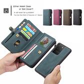 三星 S20 S20+ S20 Ultra CaseMe 多功能皮套 掀蓋殼 手機殼 皮套 CM-018