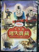 影音專賣店-P07-462-正版DVD-動畫【湯瑪士小火車電影版 湯瑪士小火車之多多島迷失寶藏 國英語】-