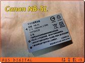 CANON NB-5L NB5L 防爆鋰電池 保固一年 S100 S110 SX210 SX220 SX230 860 870 90 950 960 900Ti 970 980