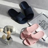 居家拖鞋夏天家用女室內靜音防防臭軟底拖鞋【極簡生活】