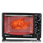 電烤箱 20升 家用旋轉烤叉帶發酵獨立烤烘焙烤箱 220V NMS220 NMS