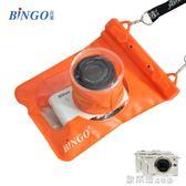 相機防水袋 Bingo賓果 微單 佳能 尼康單反相機防水罩 防沙套 防水袋 潛水袋 歐萊爾藝術館
