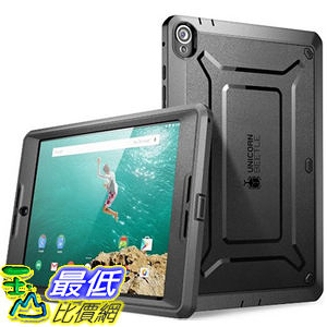 [104美國直購] SUPCASE Google Nexus 9 Case [Unicorn Beetle PRO series] 平板 保護殼 Heavy Duty Full-body Protector