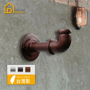【Home Desyne】台灣製復古工業風水管造型衣帽架掛架金屬銀