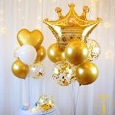 婚房布置 金色皇冠氣球生日 地飄桌飄氣球立柱裝飾支架【雲木雜貨】