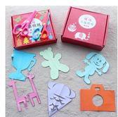 兒童玩具3-6周歲7歲男孩剪紙女孩5男童8益智力拼圖10歲生日禮物12開學季,88折下殺