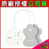 原廠公司貨/享保固【歐姆龍OMRON】低週波治療器 低周波電療器 電療機 HV-F013