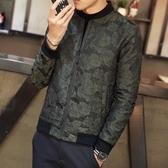 夾克外套-棒球領韓版時尚帥氣休閒夾棉男外套3色73qa26【時尚巴黎】