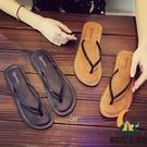 人字拖鞋女外穿時尚防滑夏季夾腳拖鞋簡約海邊沙灘鞋女涼拖【創世紀生活館】
