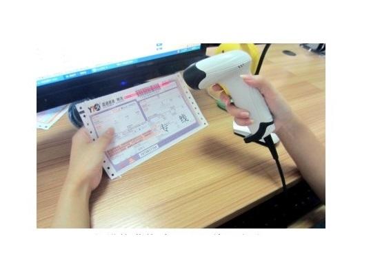 B-10 條碼雷射掃描槍(黑色)~USB介面~pos機點餐機 進銷存 即插即用