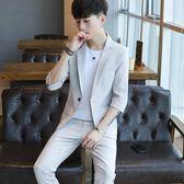 西服男韓版潮流修身男士休閒小西裝外套冬季七分中袖套裝男裝衣服   芊惠衣屋