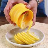 螺旋檸檬切片器水果檸檬切片機奶茶店旋轉花式切檸檬茶工具 概念3C旗艦店