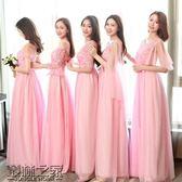 雙十一狂歡購 伴娘禮服2018新款小花系列長款姐妹裙顯瘦韓版宴會小禮服