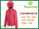 ╭OUTDOOR NICE╮山林MOUNTNEER 女款抗UV休閒外套 排汗外套 深粉紅 21J02 吸濕 排汗 透氣 防曬