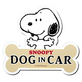 asdfkitty可愛家 SNOOPY史努比 DOG IN CAR 磁鐵汽車裝飾貼/告示牌-日本正版商品