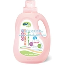 Nac Nac 天然植物嬰兒柔衣精(罐裝)1200ml【全新上市】 [衛立兒生活館]