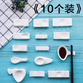 陶瓷筷架兩用多用筷子架筷枕筷托湯匙托