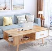 北歐茶几簡約現代客廳茶几組合小戶型木質創意方形簡易茶几桌子  ATF  poly girl