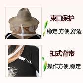 防蜂帽牛仔帽養蜂帽蜜蜂帽防蜂服蜂衣防火面網罩中蜂養蜂工具 - 風尚3C