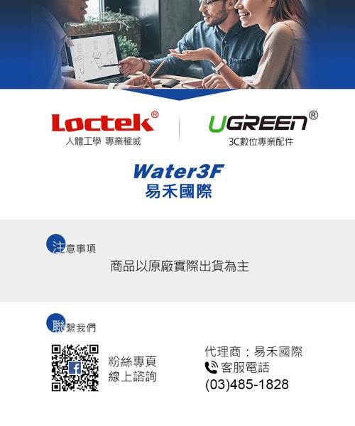 現貨Water3F樂歌Loctek 人體工學 電腦螢幕支架 D7A/DLB511N