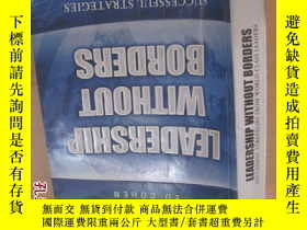 二手書博民逛書店8549LEADERSHIP罕見WITHOUT BORDERS1