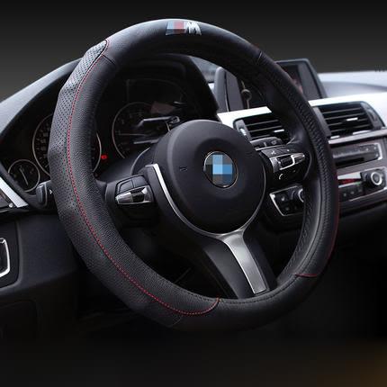 BMW 寶馬 新3系 5系 7系 1系 F10 F20 F30 X1 X3 X5 汽車 方向盤 皮套 四季防滑真皮護套