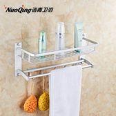 免打孔浴室置物架太空鋁衛浴雙層毛巾架單層壁掛2層衛生間置物架 歐韓時代