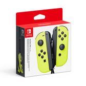 [哈GAME族]免運費 可刷卡●送類比蘑菇頭●Switch 原廠 Joy-Con 黃色 左右手控制器 LR腕帶 不含主機
