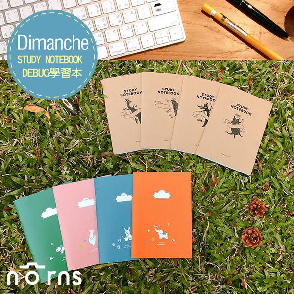 Norns Dimanche【STUDY NOTEBOOK DEBUG學習本】Norns 迪夢奇 手帳本 記事本 台灣文創