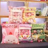 玩偶 可愛兔子抖音零食網紅毛絨玩具獨角獸公仔抱枕玩偶生日禮物送女生 16色