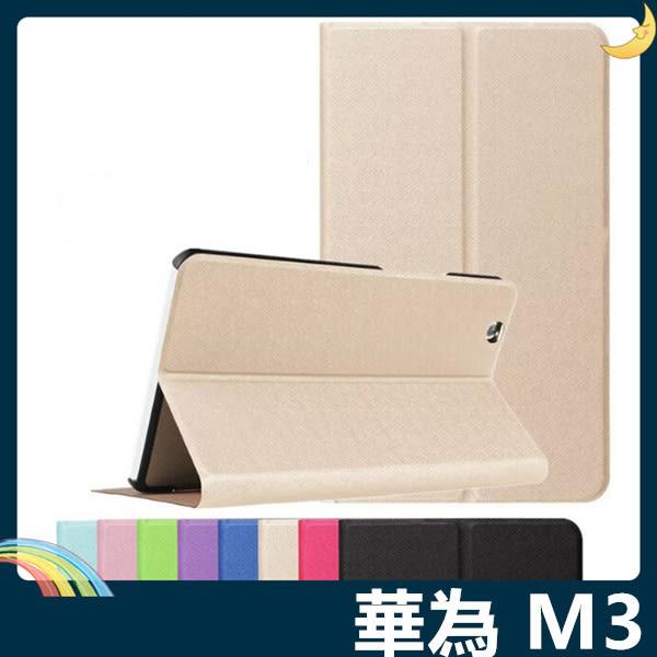 HUAWEI MediaPad M3 金沙紋保護套 超薄側翻皮套 商務簡約 多角度支架 平板套 保護殼 華為