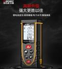 測量儀-掌上型測距儀激 光測距儀 高精度紅外線測量儀量房儀電子尺 【快速出貨】