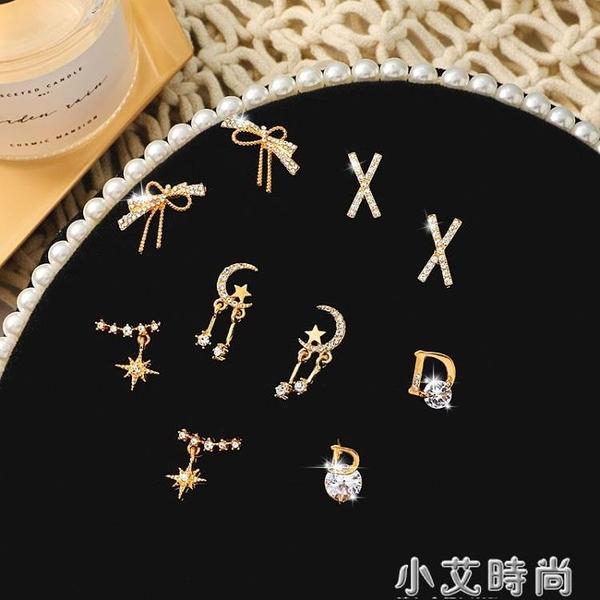 耳釘2020年新款潮韓國網紅ins耳飾爆款純銀針一周耳環組合套裝女 小艾新品