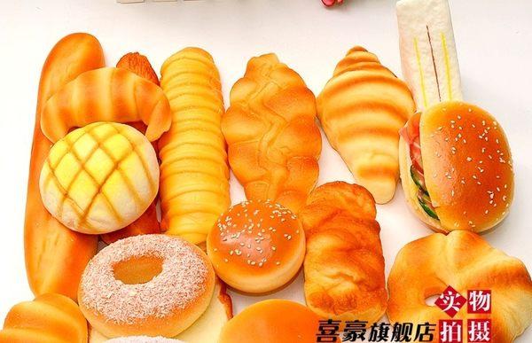 [協貿國際]仿真食物麵包模型整套價整套價(18個1套)