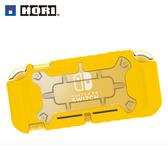 【NS 周邊】Switch Lite 主機專用 PC+TPU 款保護殼 黃色 NS2-054