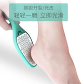 磨腳神器去死皮修腳器去腳老繭死皮搓腳板磨腳石刮腳部修腳刀工具