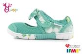 IFME 日本機能鞋 水涼鞋 中童 沁涼薄荷 蝴蝶結 休閒運動鞋 P7637#綠色◆OSOME奧森鞋業