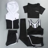 618好康鉅惠瑜伽服運動套裝女速干衣房跑步五件套 東京衣櫃