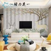 現代簡約電視背景墻壁紙臥室客廳3d立體墻紙影視墻無縫墻布壁畫【櫻花本鋪】