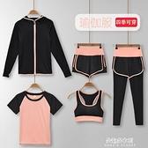 夏季速干衣寬松大碼網紅時尚健身房晨跑跑步服運動套裝女 朵拉朵衣櫥