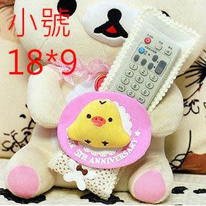 可愛小熊田園鄉村蕾絲電視空調遙控器套 遙控器袋 遙控器罩 小號【SV2688】BO雜貨