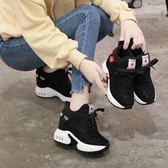 增高鞋 小黑鞋女內增高 新款運動鞋10厘米女鞋秋季休閒百搭顯瘦旅游鞋 韓菲兒